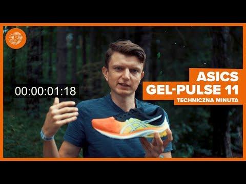 ASICS GEL-Pulse 11 | Techniczna minuta #39 | Sklep Biegacza